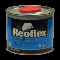 Грунт по пластику 1К Reoflex