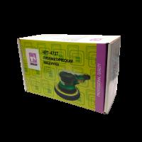 Пневматическая машинка HPT-4737