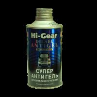 Супер антигель дизтоплива HG3423