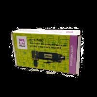Угловая пневматическая шлифмашинка HPT-7097